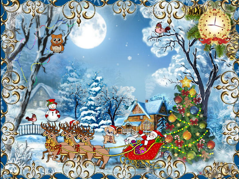 free christmas screensaver christmas cards screenshot 1